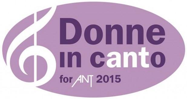 logo_dinc_2015