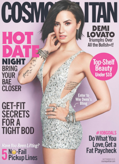Demi-Lovato-Cosmopolitan-Cruel-For-The-Summer-September-2015-sexy-boobs-breasts-shirtless-naked-nude-406x560