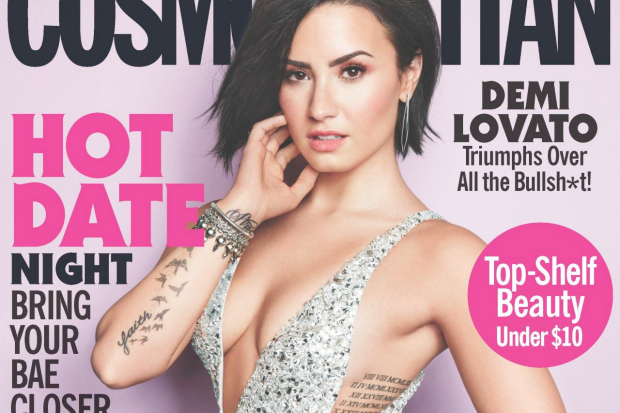 Demi-Lovato-Cosmopolitan-Cruel-For-The-Summer-September-2015-sexy-boobs-breasts-shirtless-naked-nude-cropped